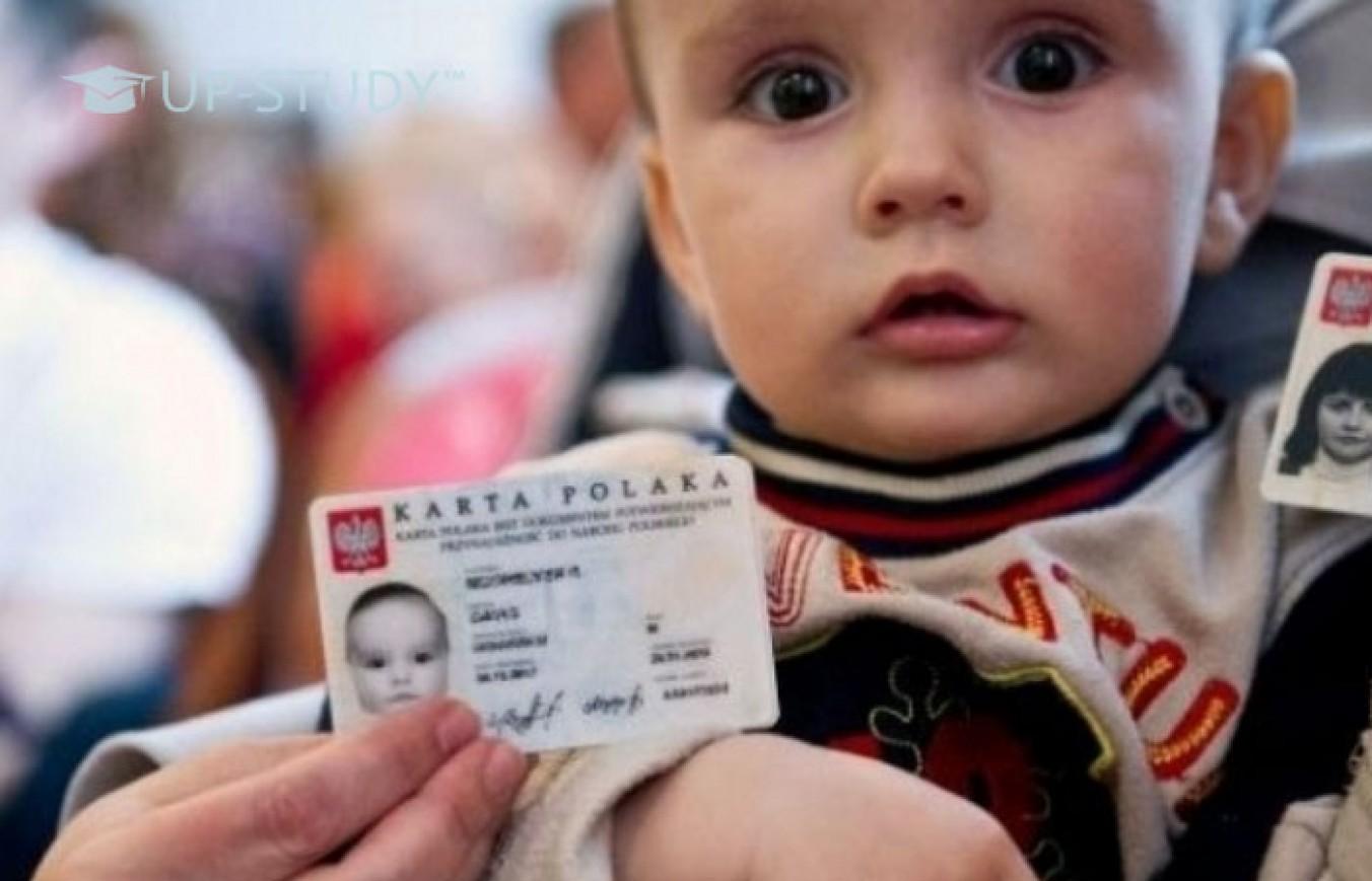 Карта Поляка стане доступнішою: що необхідно знати українцям