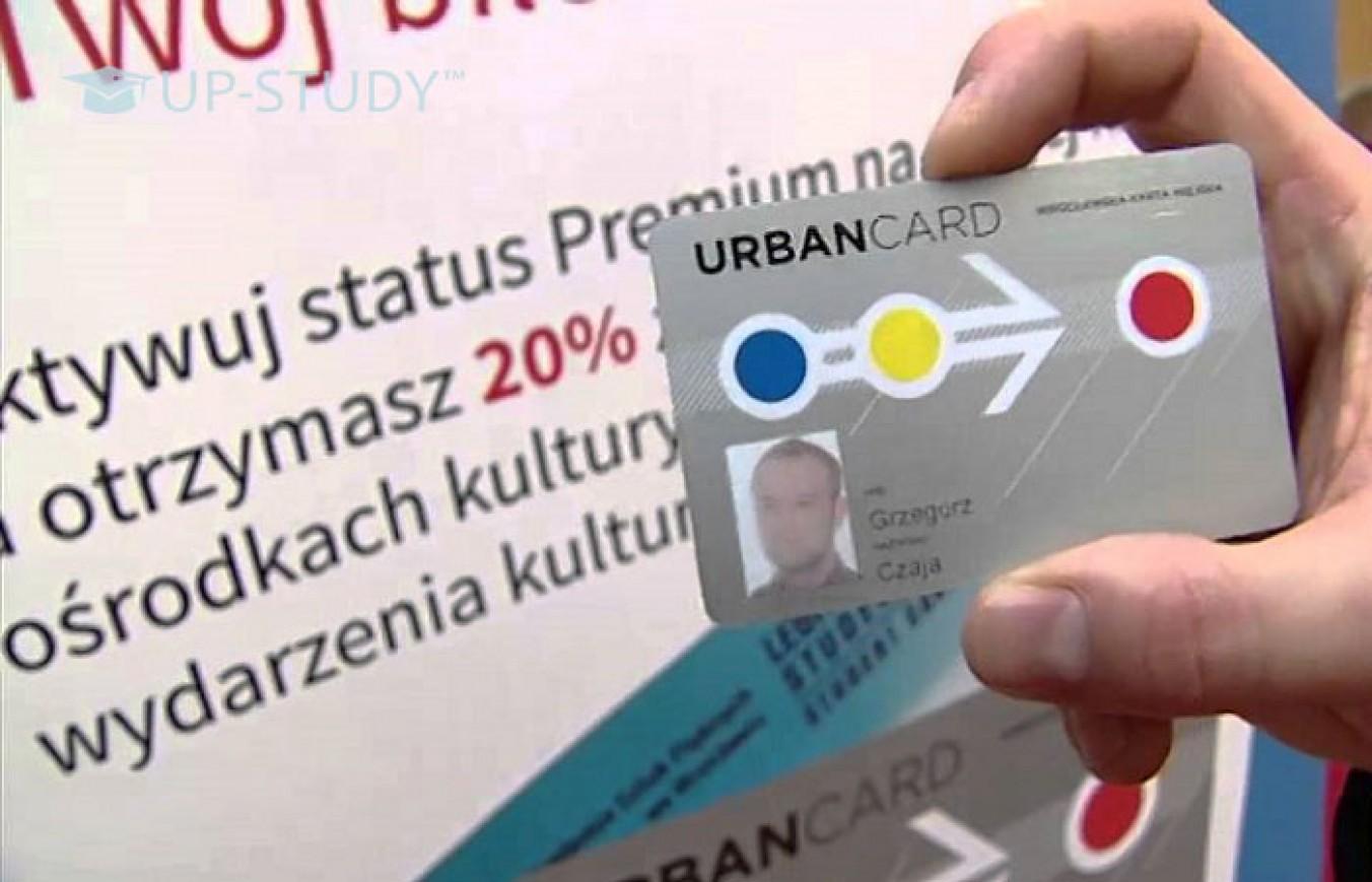 UrbanCart — проїзний на всі види транспорту в Польщі. Як оформити?