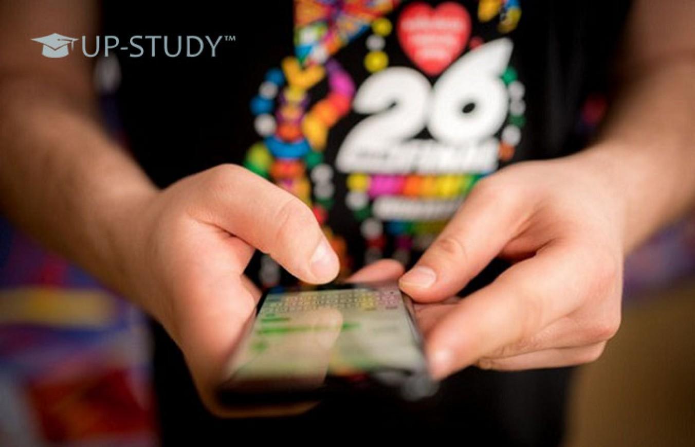 Мобільний додаток 26-го фіналу WOŚP! Загострити свої почуття і відкрийте серця