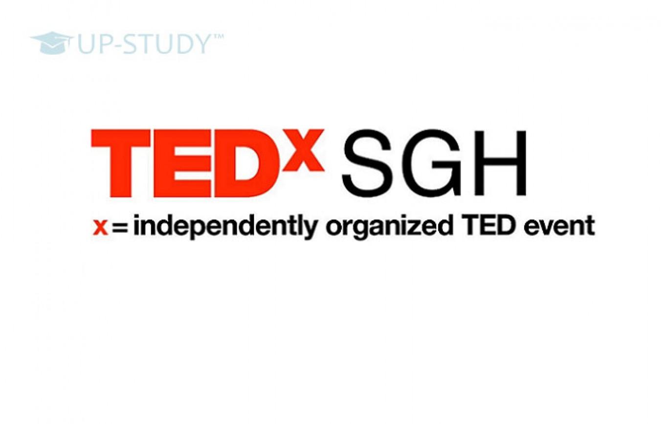 Дозволь собі по-новому поглянути на реальність під час другого випуску TEDxSGH!