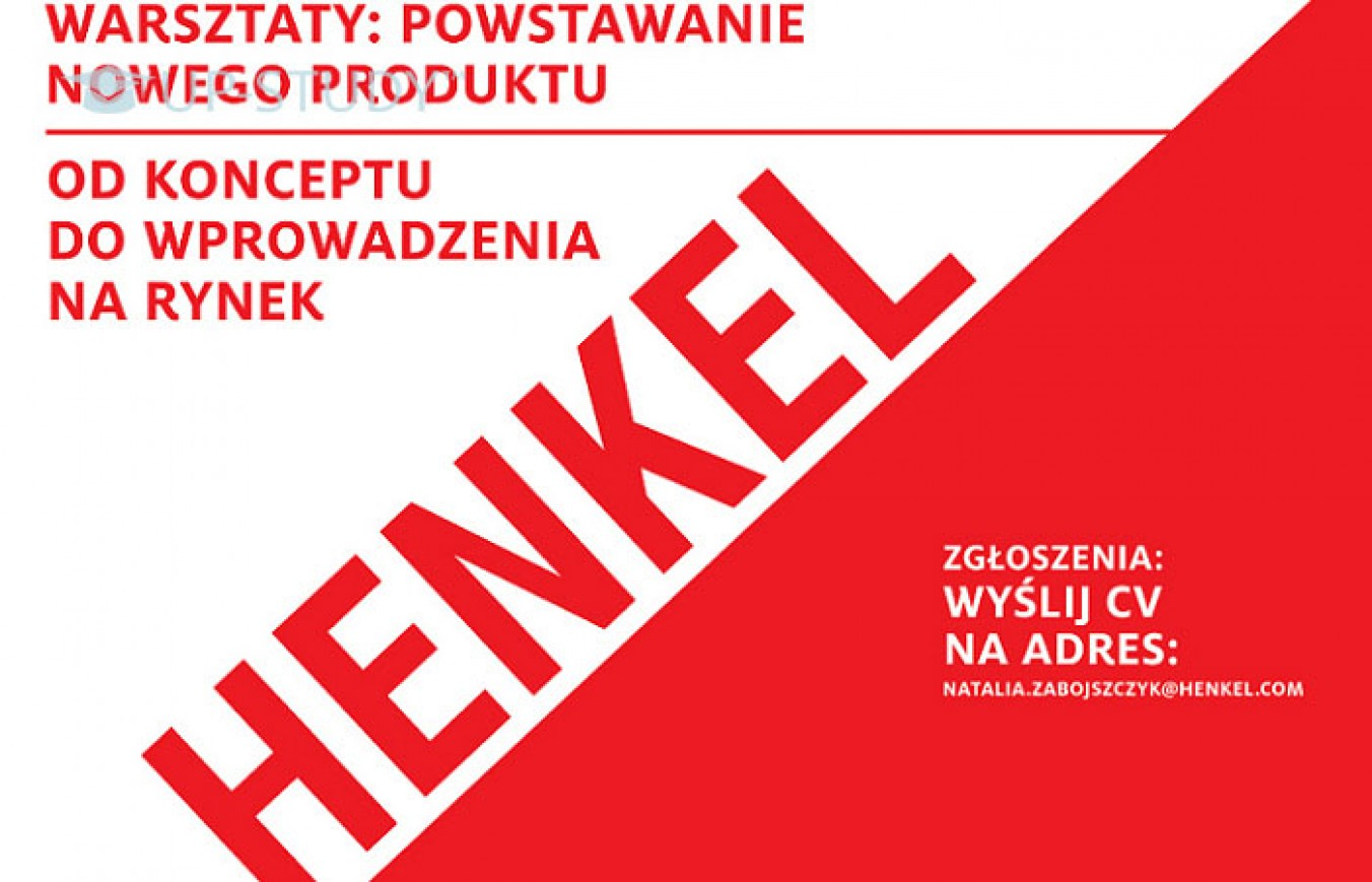 Академія маркетингу Henkel — увійдіть у світ FMCG!