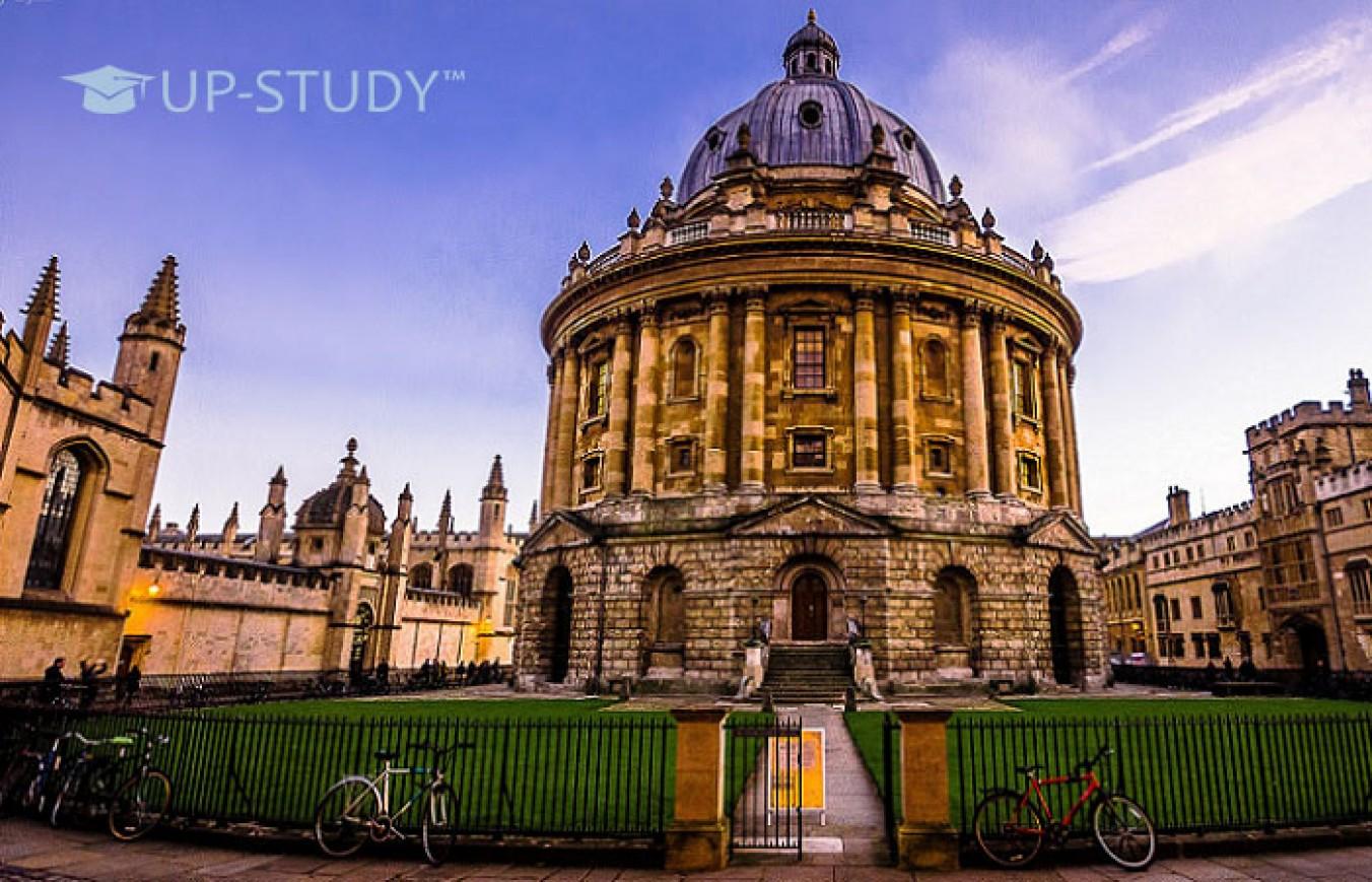 ТОП університетів світу: Оксфордський Університет (University of Oxford). Огляд університету