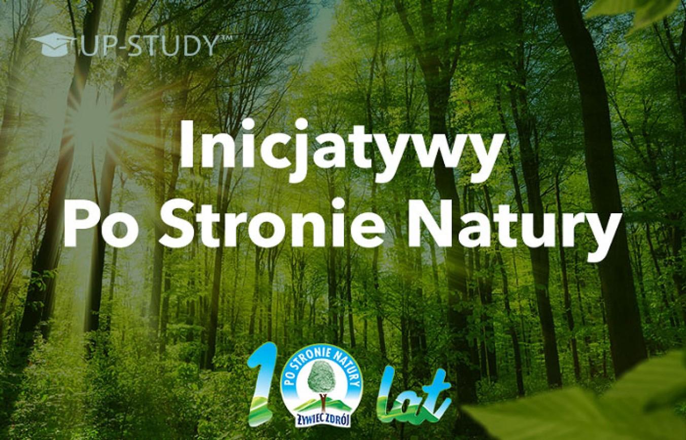 Чергове видання конкурсу грантів «Ініціатива на стороні природи» стартує уже скоро !!!
