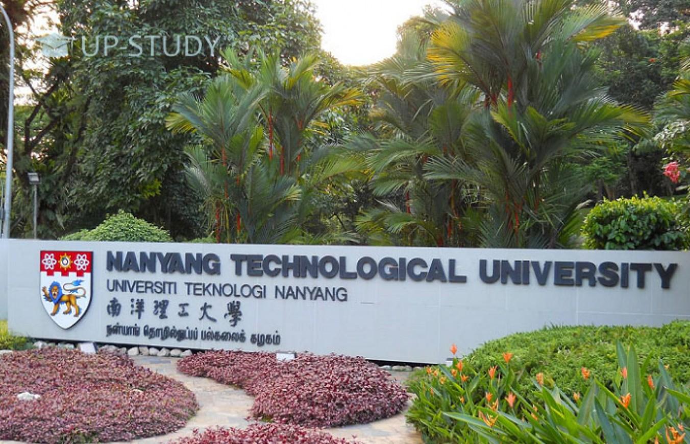 ТОП університетів світу: Технологічний університет Наньян (Nanyang Technological University, Singapore (NTU)). Огляд університету