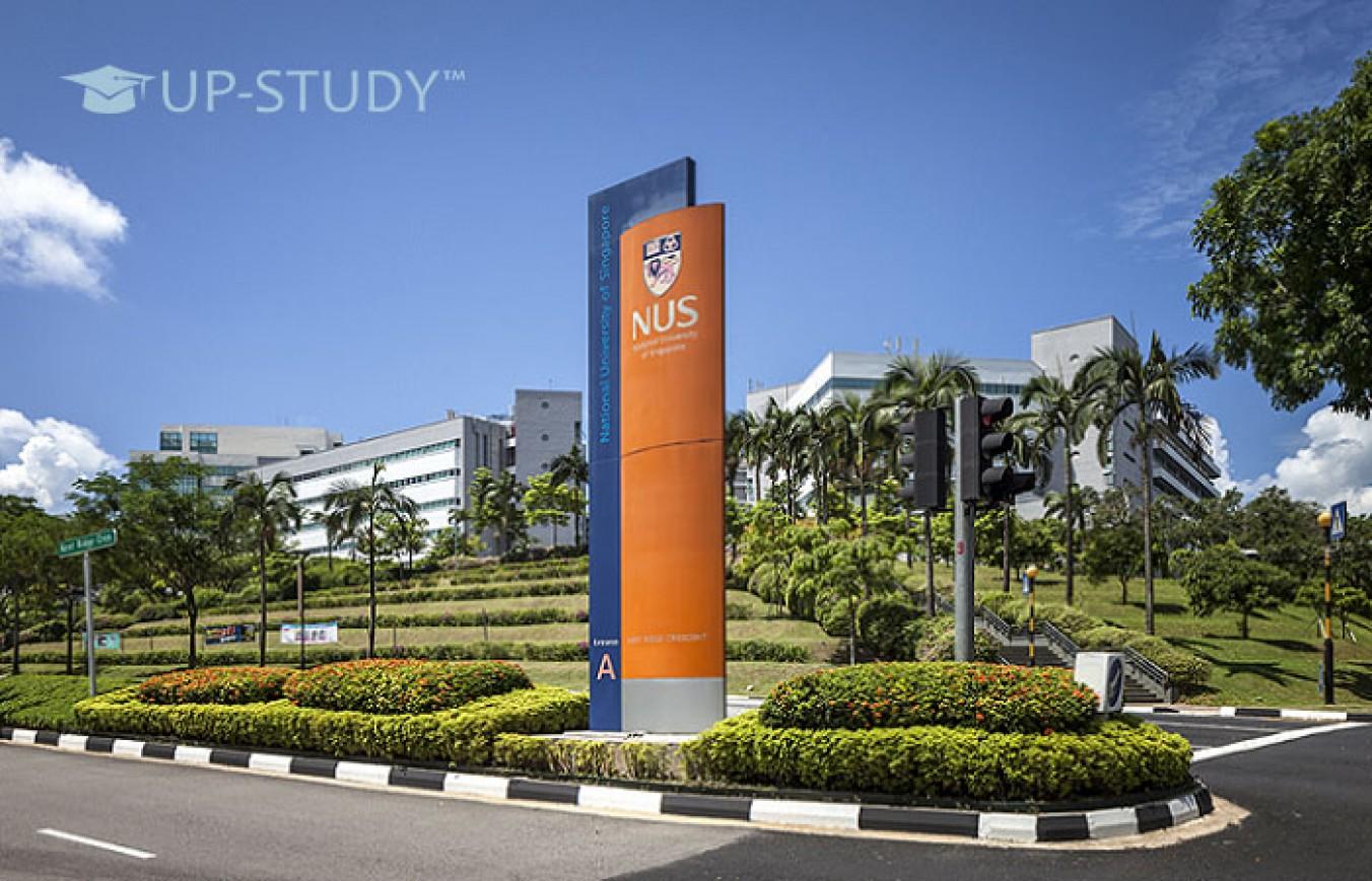 ТОП університетів світу: Національний університет Сінгапуру (National University of Singapore (NUS)). Огляд університету