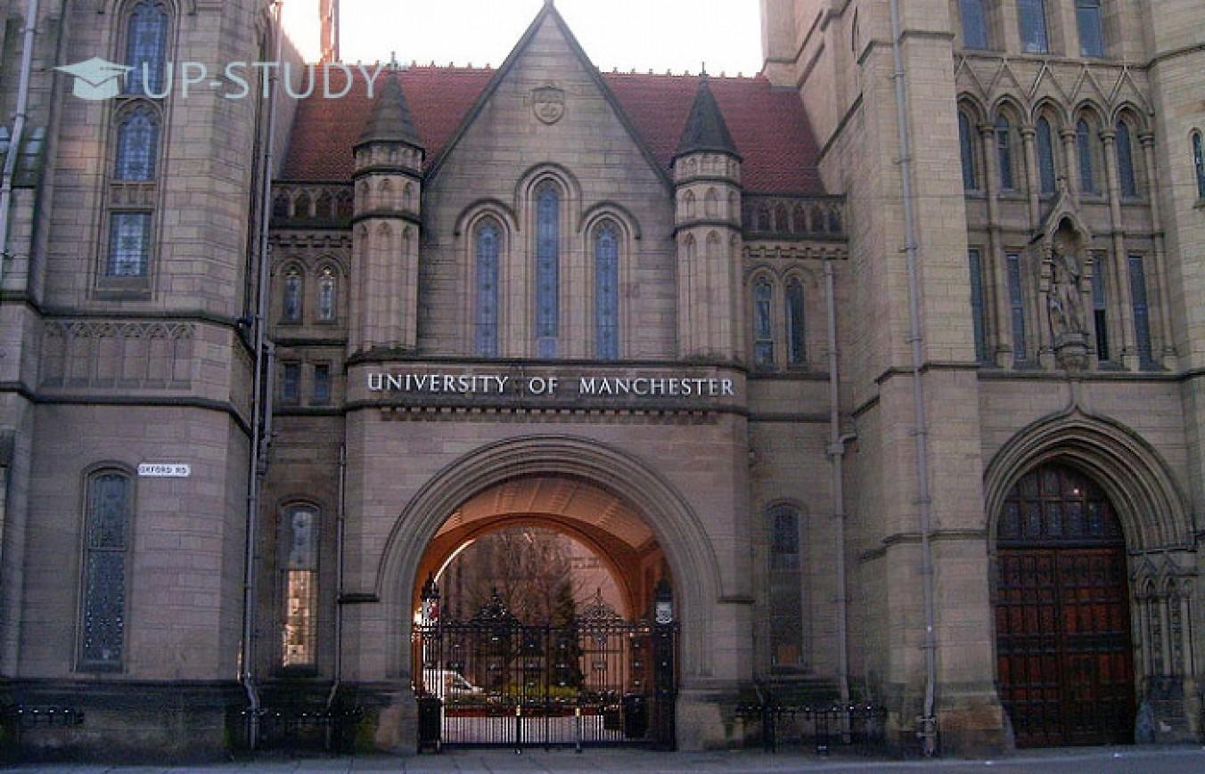 ТОП університетів світу: Університет Манчестера (The University of Manchester, (UoM)). Огляд університету