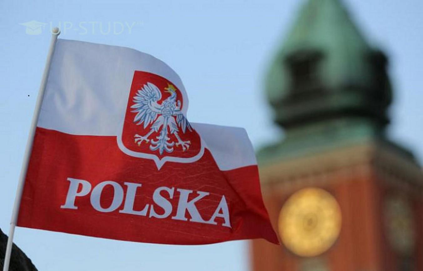 Вивчення польської мови у Польщі. Де краще почати вчити іноземну мову?
