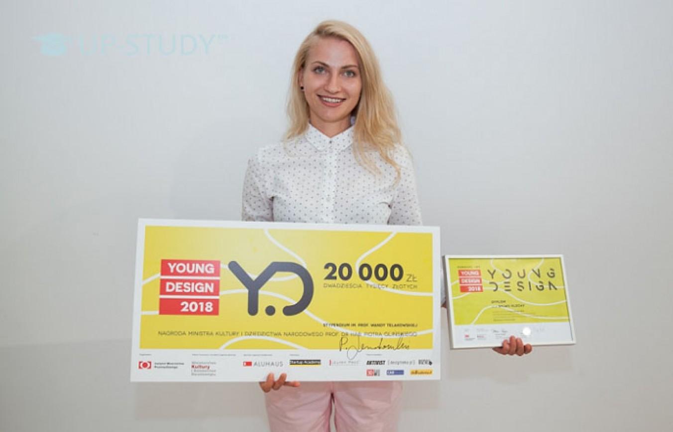 Конкурс молодих дизайнерів «Young Design 2018» позаду! Хто став призером цього випуску?