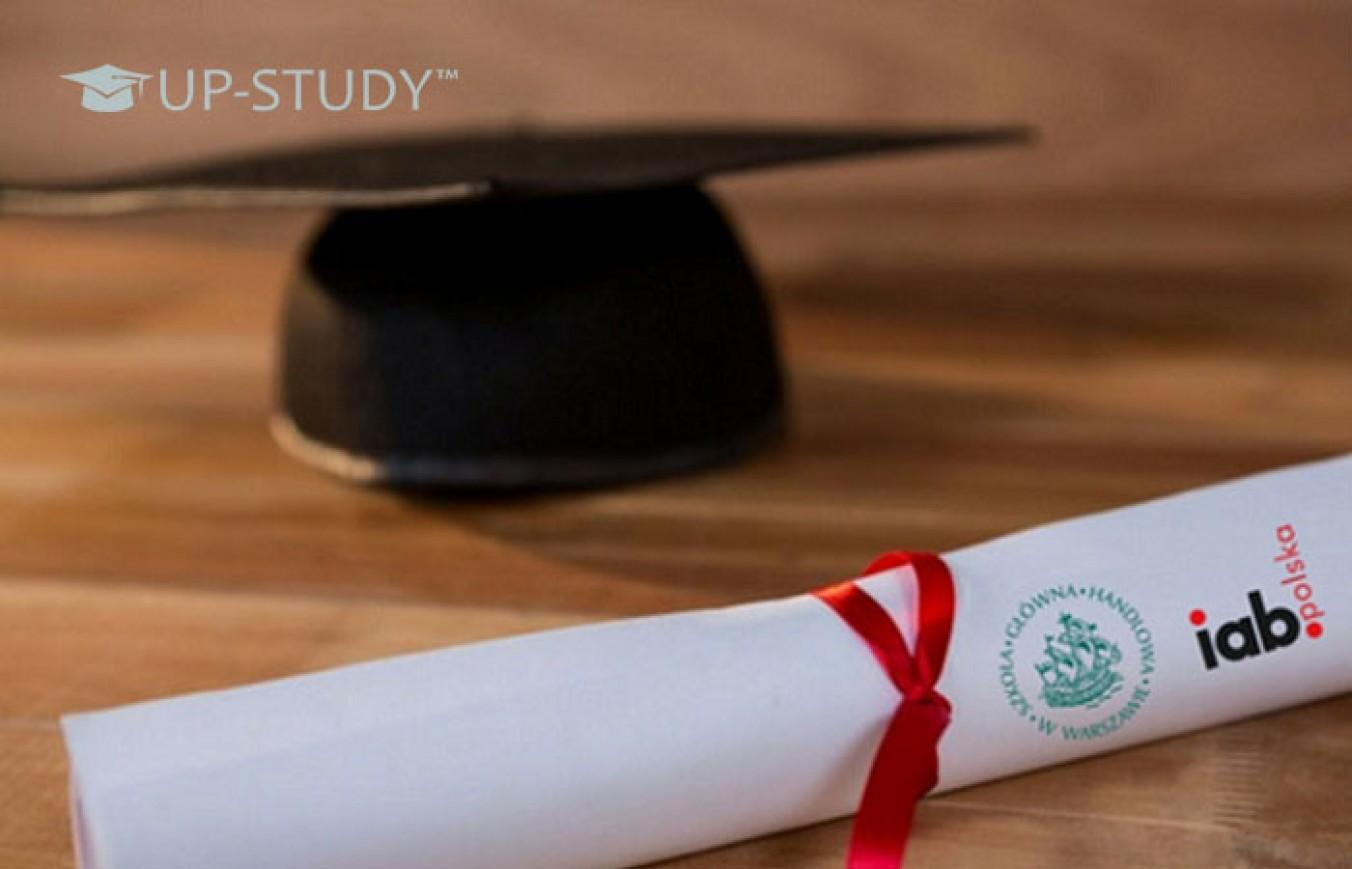 IAB Polska та SGH організують конкурс на кращу дипломну роботу з електронного маркетингу