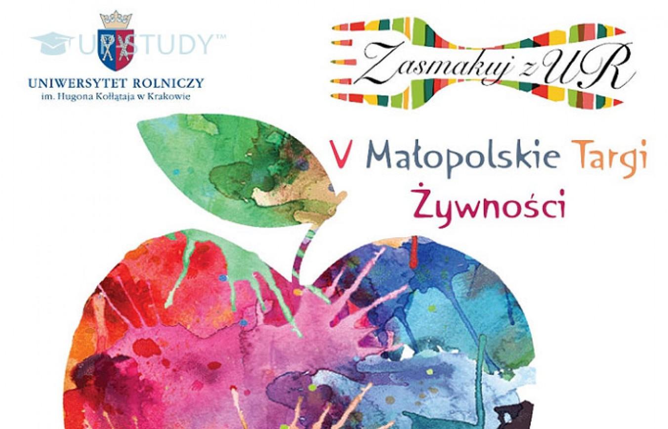 Фестиваль продовольства у Малопольську «Смак з UR» розпочнеться 29 вересня