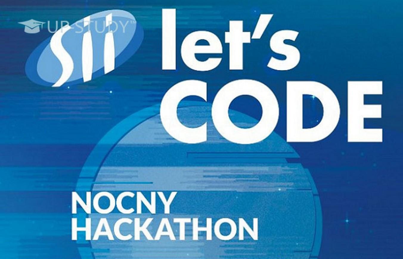 Реєстрація на 5-е видання нічного хакатона — Let's Code!