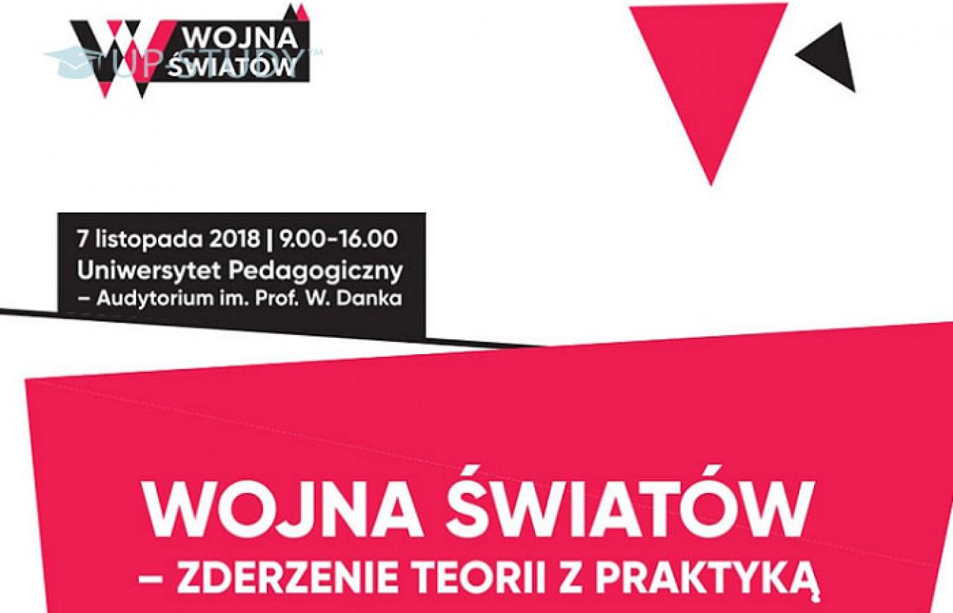 7 листопада починається конференція «Війна світів — зіткнення теорії та практики»!