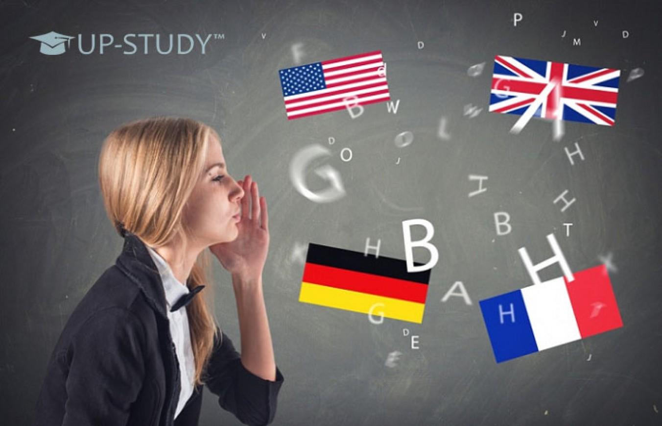 Чи багато у Польщі лінгвістичних профільних ВНЗ? Де вчитися на лінгвіста?