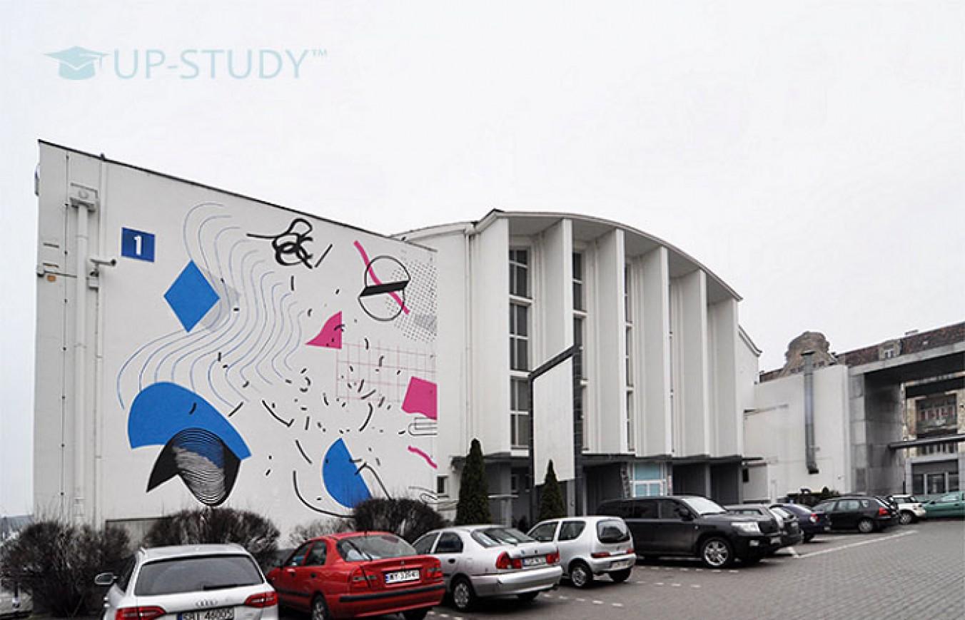 Інститут дизайну у Познані. Вартість та можливості