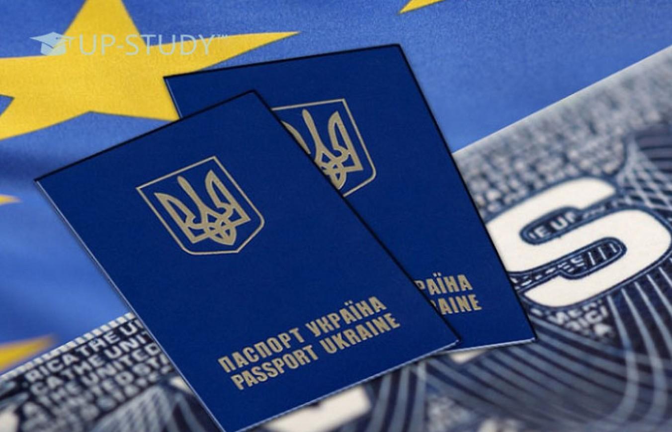 Документи для виїзду до Польщі. Що підготувати та куди подавати?