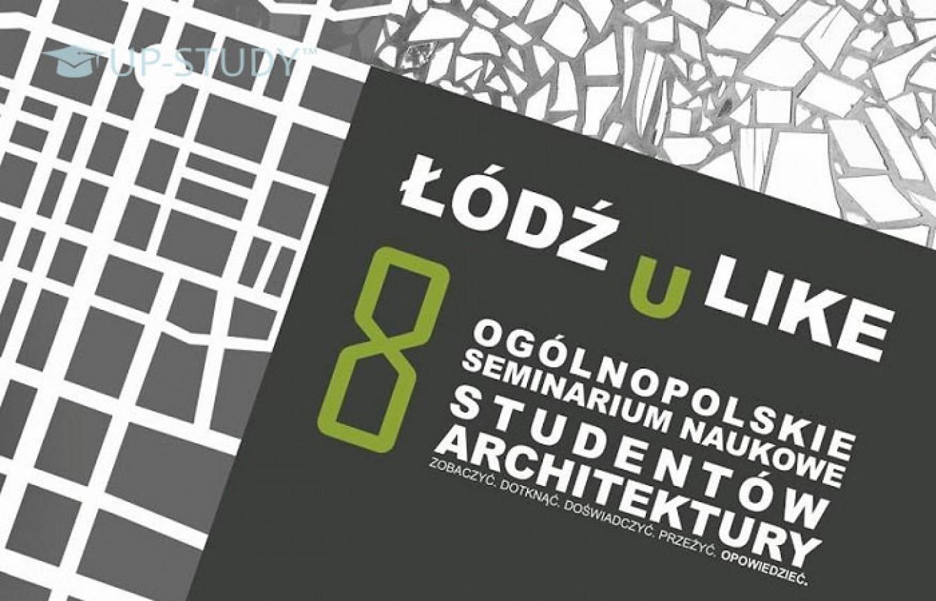 Łódź U Like 2018 — подивіться програму заходу!