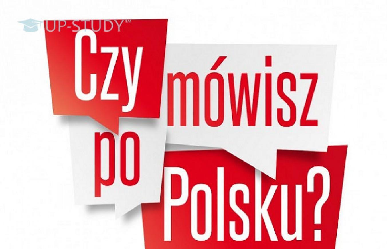 Чи є якісні відеоуроки польської мови для початківців? Курси або самонавчання