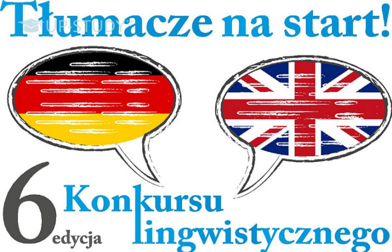 Почалося 6-е видання Лінгвістичного конкурсу «Перекладачі на старт»