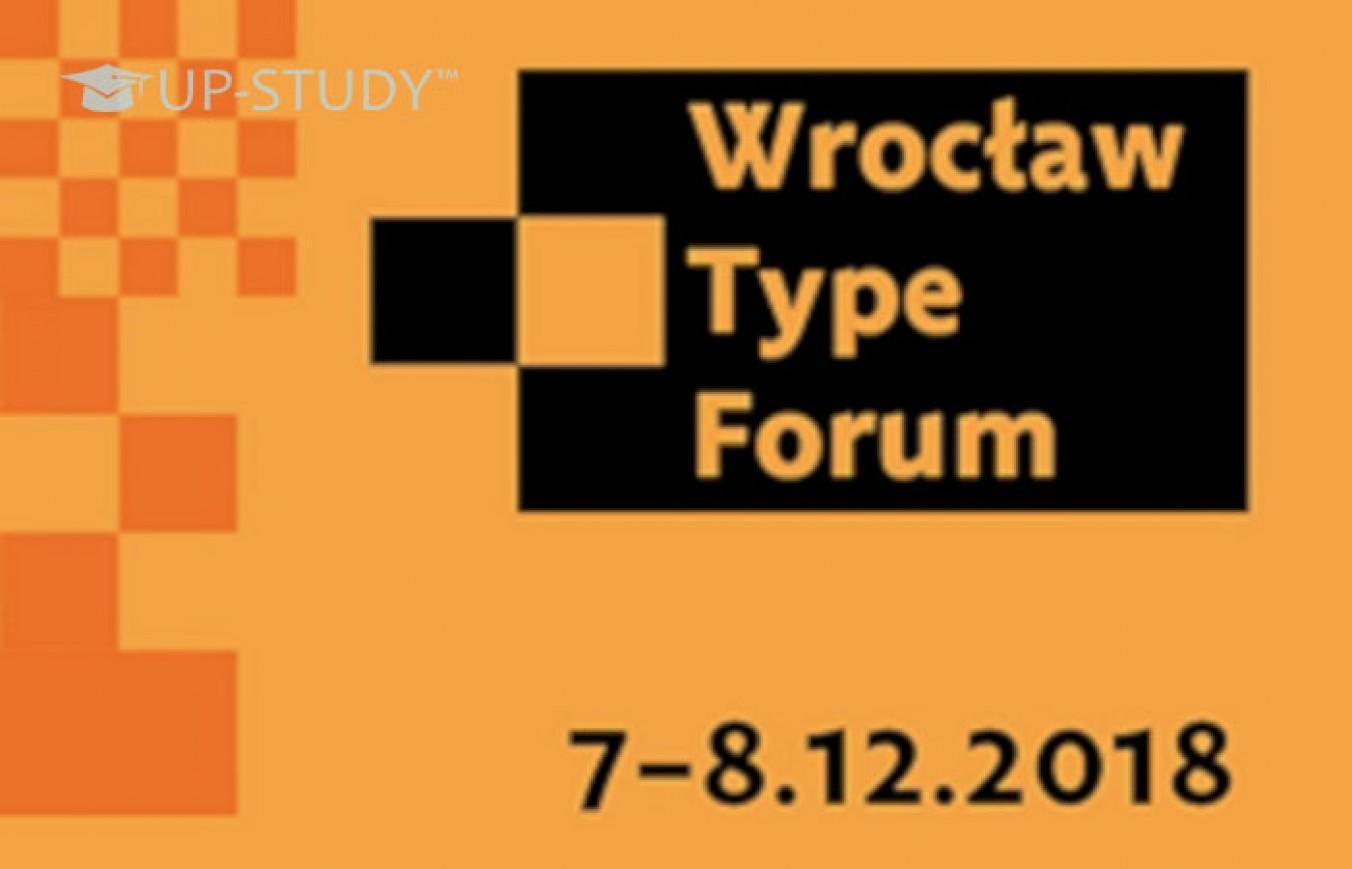 Форум Wrocław Type — конференція, присвячена дизайну шрифтів та типографії
