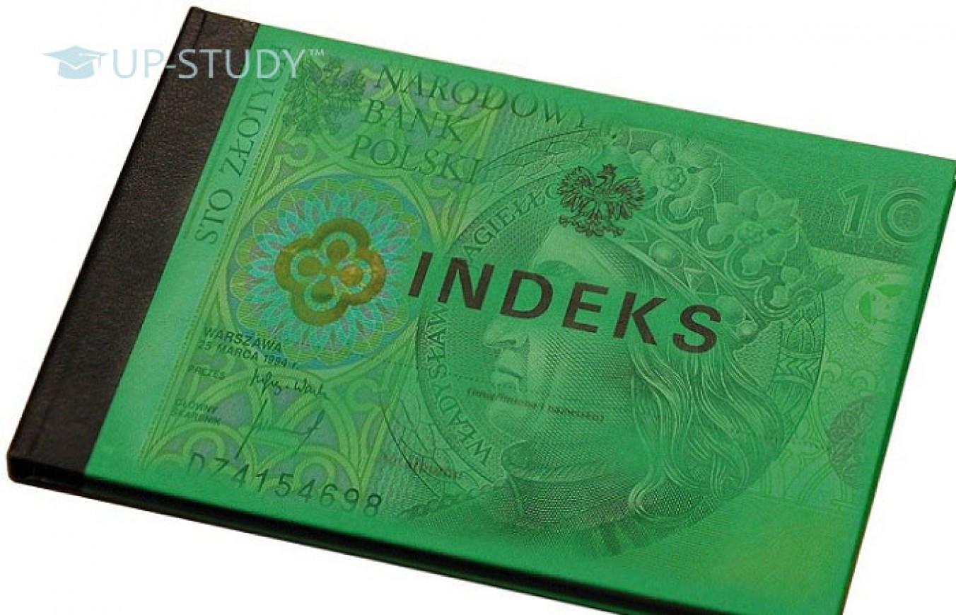 Додаткові платежі при навчанні у польському університеті