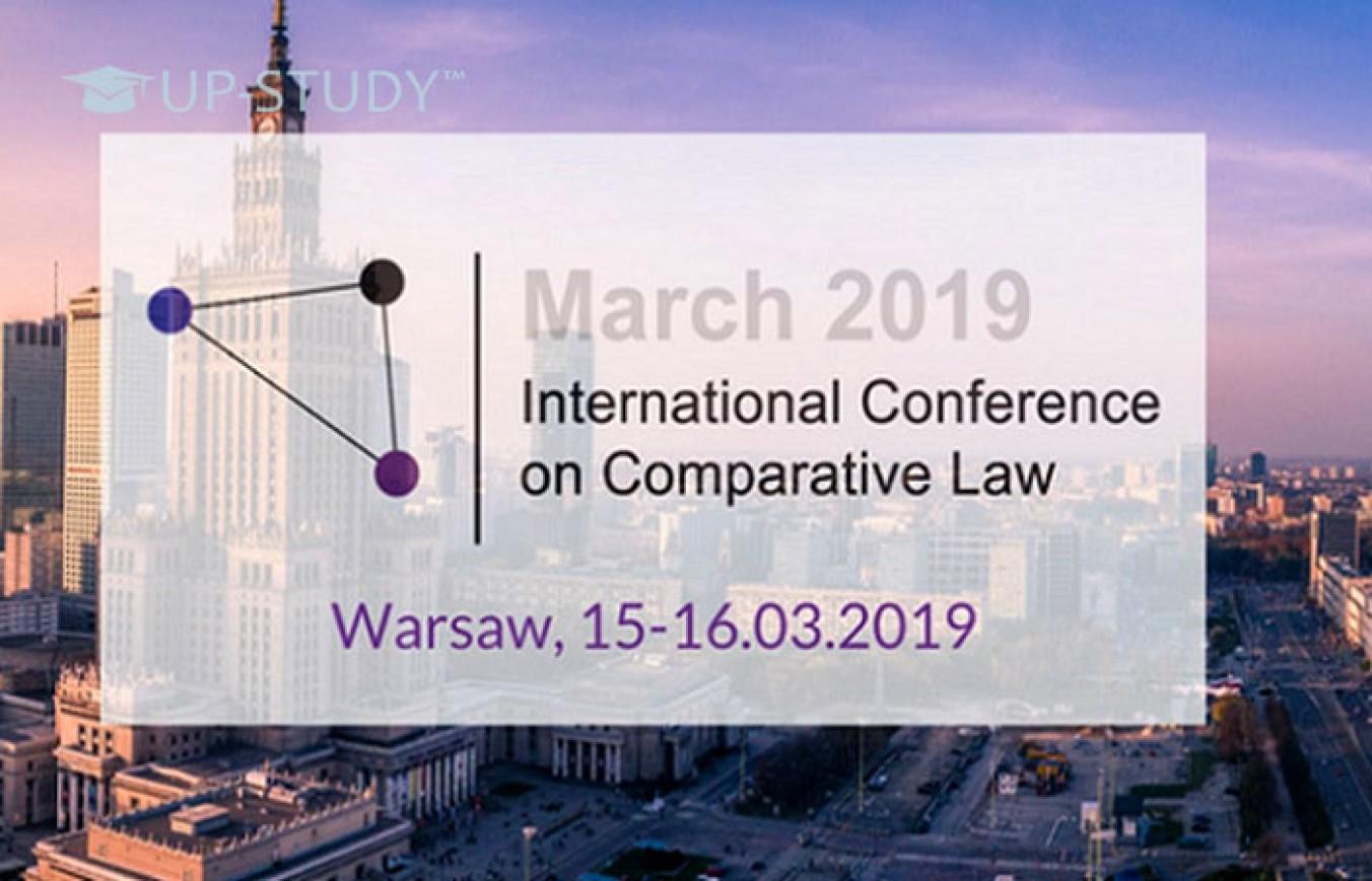 IV Міжнародна конференція з порівняльного права — подробиці заходу!